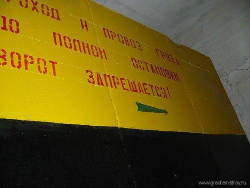 База РВСН Анадырь-1 (Магадан-11) в п.Гудым