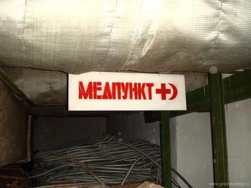 Бомбоубежище одного из заводов правобережья Оби (Новосибирск)