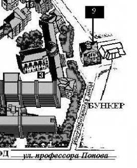Бункер адмирала В.Ф.Трибуца