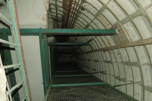 Бункер Калинина