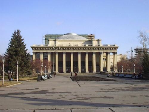 Самара -Оперный театр