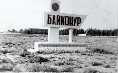 Бункер космодрома Байконур