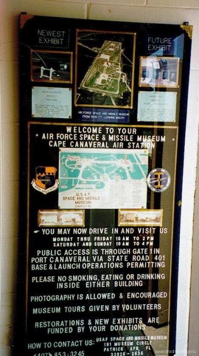 Бункер на мысе Канаверал