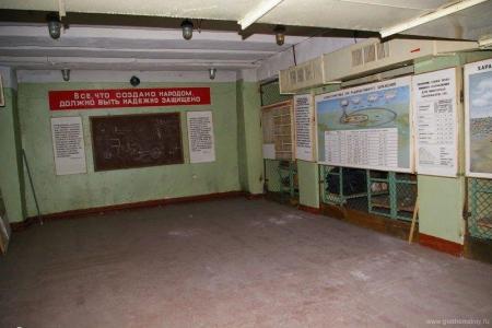 Бункер из СССР