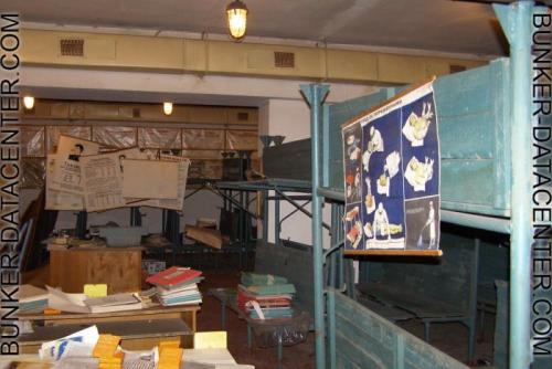 Дата-центр в старом бункере