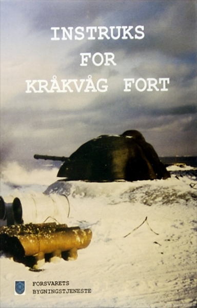 Береговой форт Kravag на острове Krakvag