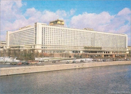 Гостиница «Россия» Москва