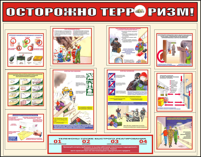 гражданская оборона & гражданская оборона