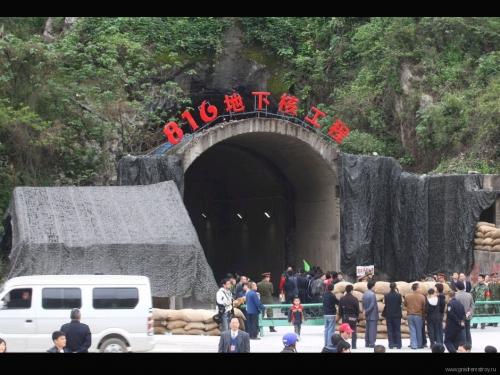 Китайский ядерный бункер 816