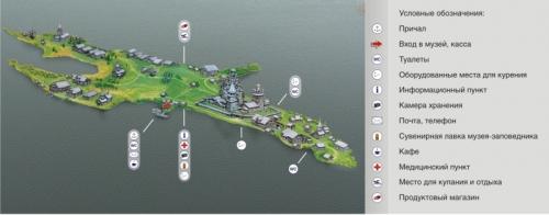 Кижи – островок с мировым именем