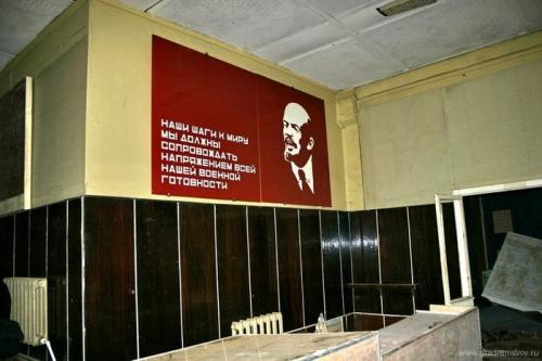 Командный пункт советских ПВО в Хабаровском крае