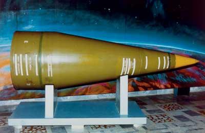 Музей ядерного оружия (Снежинск, Россия)
