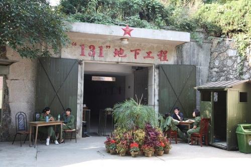 """Подземный бункер - """"проект 131"""" (Китай)"""