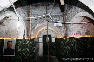 Подземный город Пекин (Beijing Underground City)