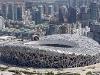 Подземный стадион в Катаре