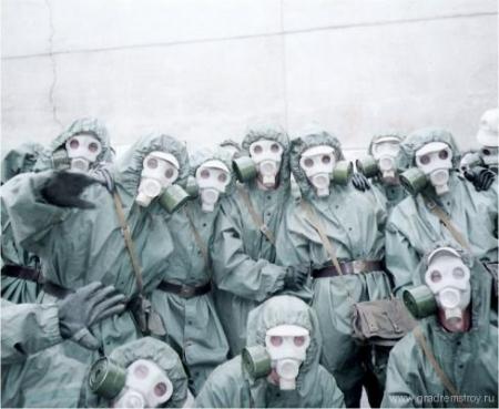 Химическое разоружение