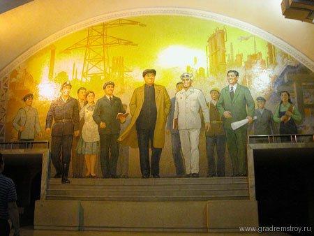 """ПХЕНЬЯНСКОЕ """"МЕТРО-2″ (Северная Корея)"""