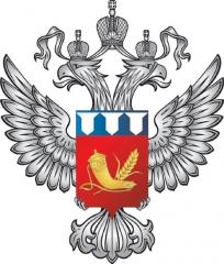 герб Росрезерв