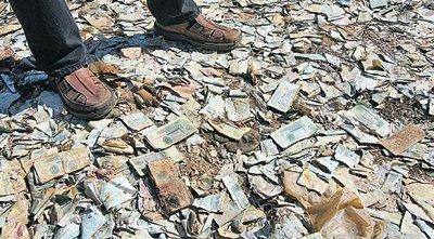 рубли закопаны в ядерных шахтах