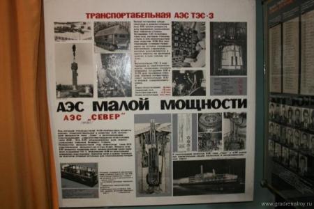 Самоходная атомная электростанция малой мощности ТЭС-3