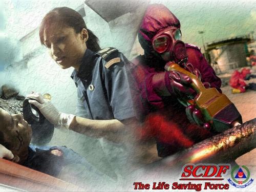 SCDF-Силы гражданской обороны Сингапура