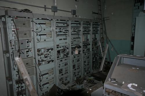 Станция тропосферной связи Фучу (Япония)