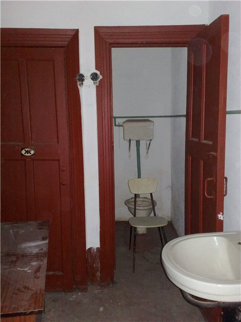Убежище №390 (Самара)