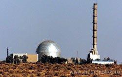 ядерный реактор в Димон, Израиль
