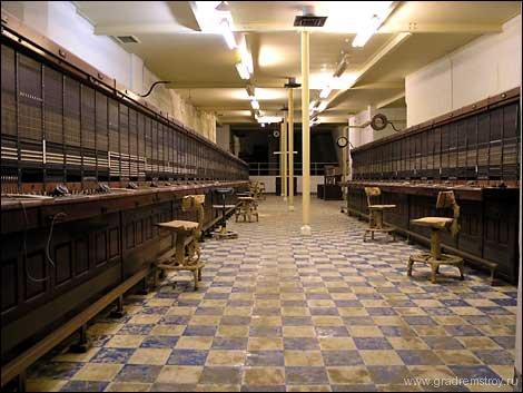подземный бункер «Стокуэлл»