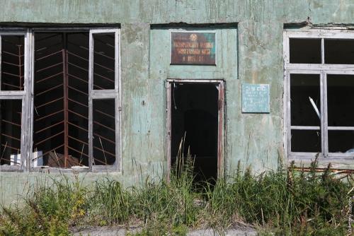 Петропавловск-Камчатский-54