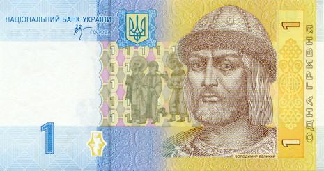 UkrainePNew-1Grivnya-2006