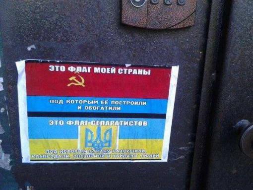 1461550273_nakleyki_ukraina_2