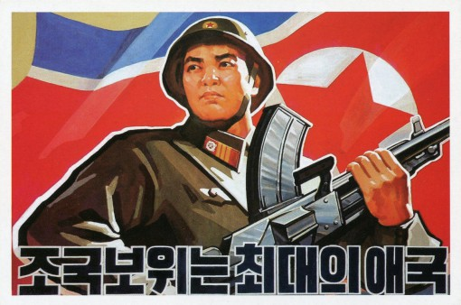 full-2010-postcard-from-the-drpk-north-korea-1462089393