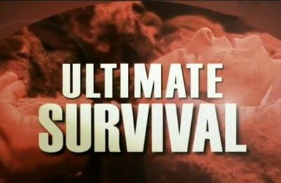 Выживание в экстремальных условиях