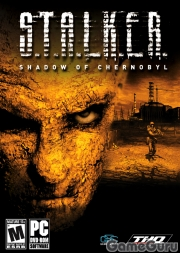 S.T.A.L.K.E.R.:Тень Чернобыля