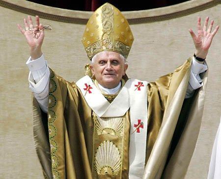 Папа Римский Бенедикте XVI