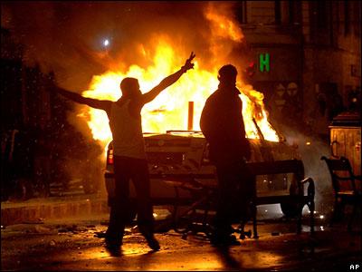 Гражданские беспорядки