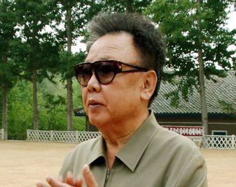 Секретный бункер Ким Чен Ира