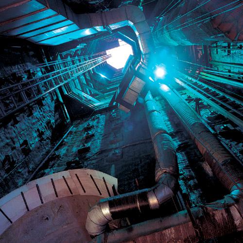 Подземный город Геотрополис