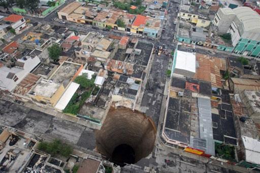 Чёрная дыра в столице Гватемалы
