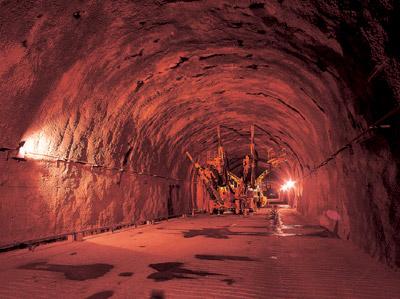 Национальный центр хранения нефти Кусикино
