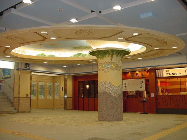 Подземный центр Осаки