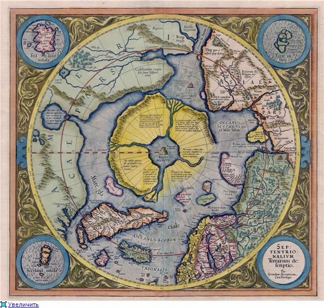Гиперборея на карте Герарда Меркатора 1595 года