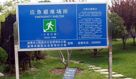 бункеры в Китае