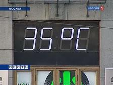 Москва станет непригодна для жизни