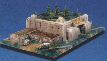 "бункеры ""Вольфшанца"""