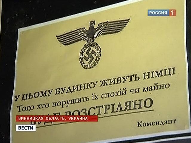 Ставка Гитлера «Вервольф» станет музеем