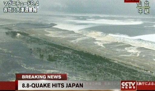 Паника охватила Японию