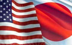 США запрещают Японии продавать их «казначейки»
