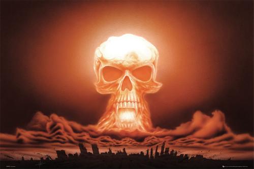 """Япония и """"Ядерный клуб"""""""